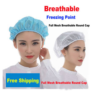 Thick Non-Woven Disposable Caps Breathable Anti-Dust Round Hat With Elastic Cord Keep Hair Clean For Cosmetics Kitchen Cooking
