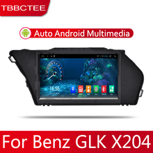 Car Android System 1080P IPS LCD Screen For Mercedes Benz GLK X204 2014~2016 Car Radio Player GPS Navigation BT WiFi AUX new original 6 5 inch lq065t5ar01 lq065t5ar03 lq065t5ar05 for mercedes benz car navigation system lcd screen display panel