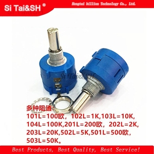 1pcs/lot 3590S 1K 2K 5K 10K 20K 50K 100K ohm Precision Potentiometer Adjustable Resistor 3590 102 103 502 103 203 503 104