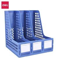 Deli Triple Openwork Desktop File Tray Box Three Columns with Label Stable File Bar Plastic File Basket / Data Frame 27666