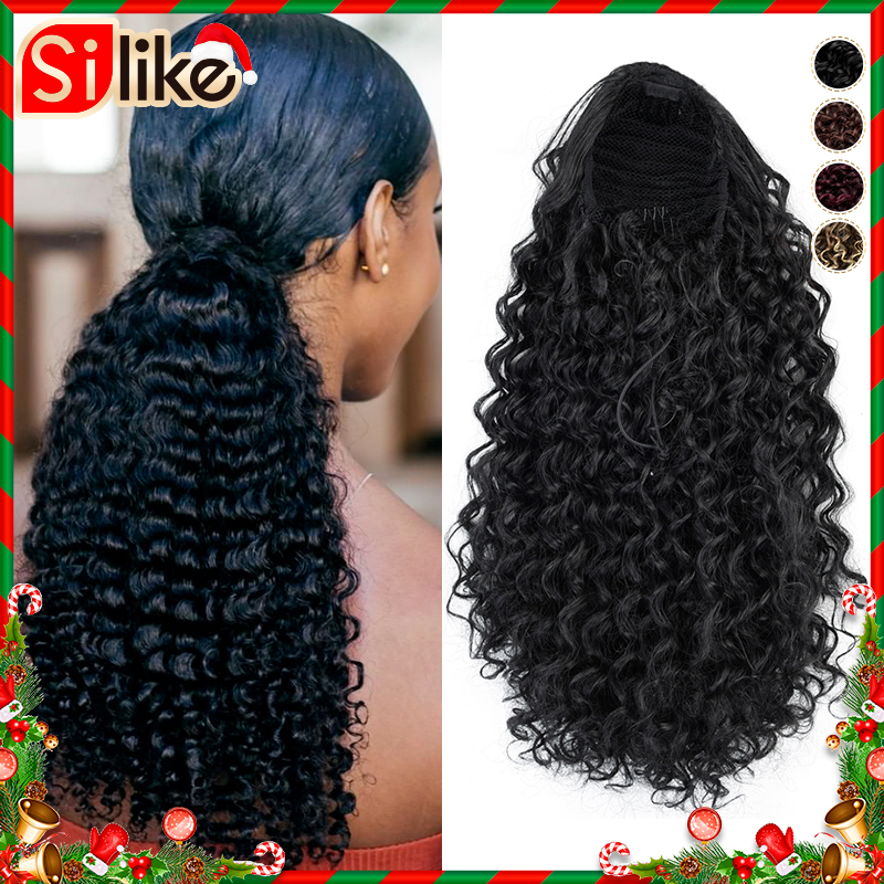 Puff Kinky Curly Drawstring Ponytail 12 Inch Afro Drawstring Two Clips In Hair Extensions 150g Synthetic Pony Hair Bun