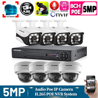 Infrared face recognition 8CH 5MP H.265 NVR POE Security Camera System indoor Outdoor CCTV Video Surveillance Video Recorder Kit