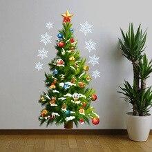 Weihnachten Bäume mit Geschenke Festival Party Dekoration Wand Aufkleber Sterne Aufkleber für Home Dekoration Party Aufkleber Wohnzimmer