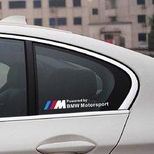 2 шт. украшение для стекла автомобиля наклейки боковое окно Стекло аппликация для BM W E90 E60 F30 F10 F07 F34 X3 X4 X5 X6 M3 M5 наклейки для автомобиля