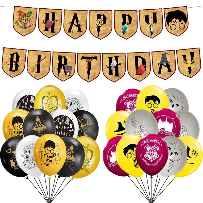 1 комплект Magic Potters воздушных шаров из латекса, Магическая Академия баллоны затравленные с днем рождения баннер украшение для вечеринки для ...