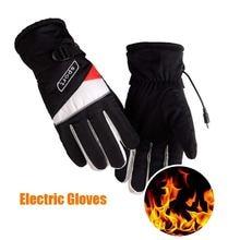 Утолщенные перчатки с электроподогревом и зарядкой от постоянного