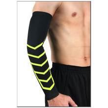 Спортивные рукава быстросохнущие дышащие впитывающие пот и освежающие анти-УФ Упоры для бега и игры в баскетбол