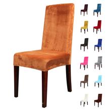 1 sztuk wymienny Stretch jednolity kolor pokrowce na krzesła miękkie Fox stos tkaniny jadalnia Seat Arm pokrowce na krzesła powrót wysokość 48-55cm tanie tanio JUSS FORT A00853 Gładkie barwione Nowoczesne Plaża krzesło Hotel krzesło Ślub krzesło Bankiet krzesło Elastan poliester
