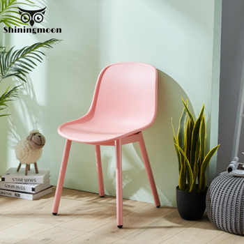 Nordic Wrought Iron Plastic Chair Restaurant for  Dining Room Chairs Office Business Home Bedroom Pink White Chair Furniture - DISCOUNT ITEM  20% OFF All Category