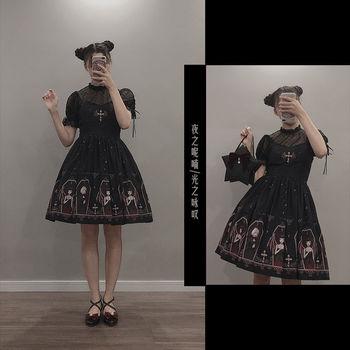Gothic Lolita mroczny styl Aria z nadrukiem światła | Szept nocy Sling lolita goth sukienka Lolita sukienka sling tanie i dobre opinie LISM CN (pochodzenie) WOMEN bez rękawów kostiumy Sukienki Lolita High waist Bow stitching