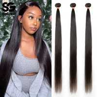 BrazilianHairWeaveBundlesShort 3040inchLong StraightHumanHairBundlesNon-remyNatural Hair extensionspiecesFirstwig