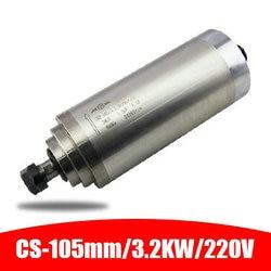 220 V/380 V 3.2KW GDZ 105 30 ER20 105mm średnica silnika wrzeciona chłodzony wodą wrzeciono elektryczne akcesoria do maszyn rzeźbiarskich w Silnik prądu stałego od Majsterkowanie na