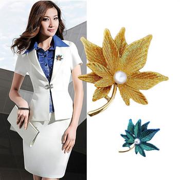 1Pc podwójna broszka z liści klonu Metal Vintage kobiety dziewczyna urocze wykwintne przypinka biżuteria Party dodatki do odzieży tanie i dobre opinie Ze stopu cynku PLANT HXJ538 Broszki TRENDY