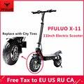 PFULUO X-11 Смарт электрический скутер с городской шины KickScooter 1000 Вт 11 дюймов Ховерборд 50 км/ч Максимальная скорость внедорожный скейтборд