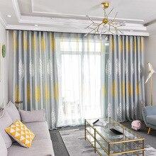 Современный простой хлопок и пенька печатных листа, ландшафтный дизайн штор для гостиной и столовой спальня.
