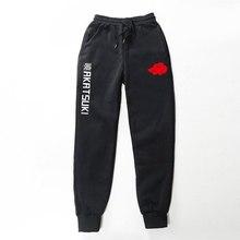 Fleece Trousers Naruto-Pants Anime Japanese Akatsuki Printed Hip-Hop New