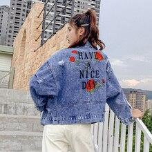 Autumn Rose Embroidery Denim Jacket Women Instagram Have A Nice Day Jeans Jackets Coat Batwing Long Sleeve Blue Streetwear Lady