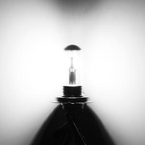 Image 5 - Novsight 2Pcs H7 Led Lamp Mistlichten 3000LM 6000K 12V Wit Drl Dagrijverlichting Auto Lamp Auto licht D45