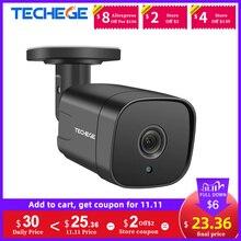 Techege 12V ses güvenlik IP kamera POE süper HD 5MP ONVIF açık su geçirmez güvenlik kamerası Video gözetim ev için POE NVR