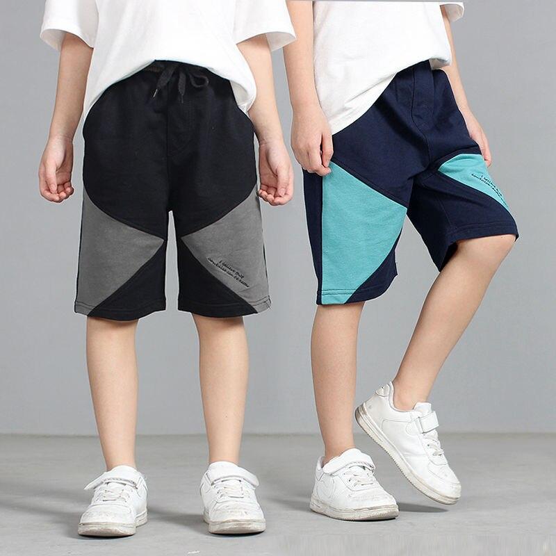Boys' High-Waist Knitting Shorts