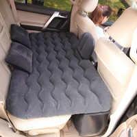Автомобильная кровать для путешествий на заднее сиденье надувной диван-матрас многофункциональная подушка для отдыха на открытом воздухе ...