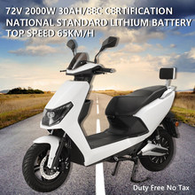 MINE – Moto électrique 2000W pour adulte, grande capacité