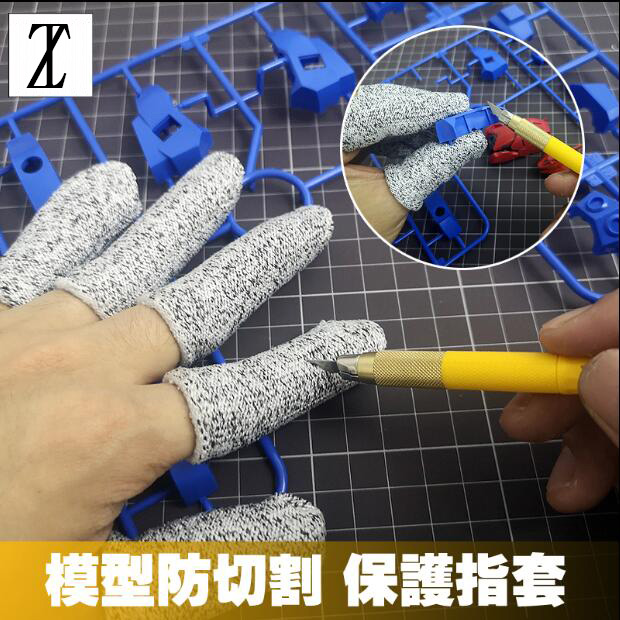 Model Making Tool Burin Glove Pen Knife Finger Stall Prevent The Penknife From Being Injured By Mistake