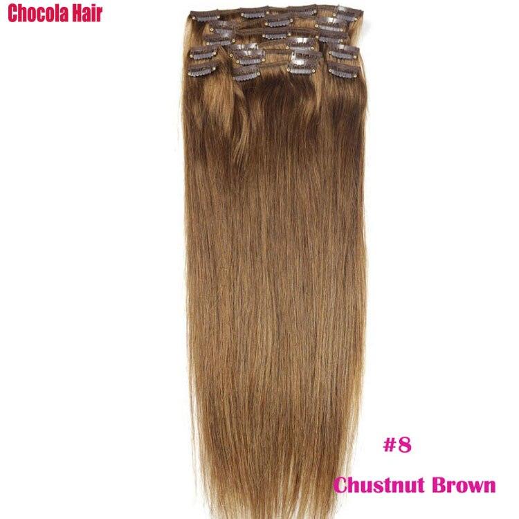 Chocola, бразильские волосы remy на всю голову, 10 шт. в наборе, 280 г, 16-28 дюймов, натуральные прямые человеческие волосы для наращивания на заколках - Цвет: #8