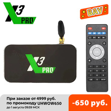 UGOOS X3 פרו X3 קוביית X3 בתוספת 4GB 32GB Amlogic S905X3 אנדרואיד 9.0 טלוויזיה תיבת 1000M LAN wifi ממיר 4K מדיה נגן טלוויזיה מקלטים