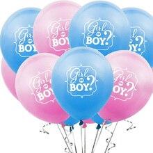 10 шт. 12 дюймовые Детские воздушные шары с принтом «Мальчик это девочка», воздушные шары для вечеринки в честь Дня Рождения, аксессуары для вечеринок