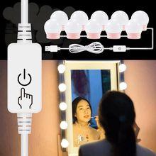 Светодиодная подсветка для зеркала макияжа 12 В
