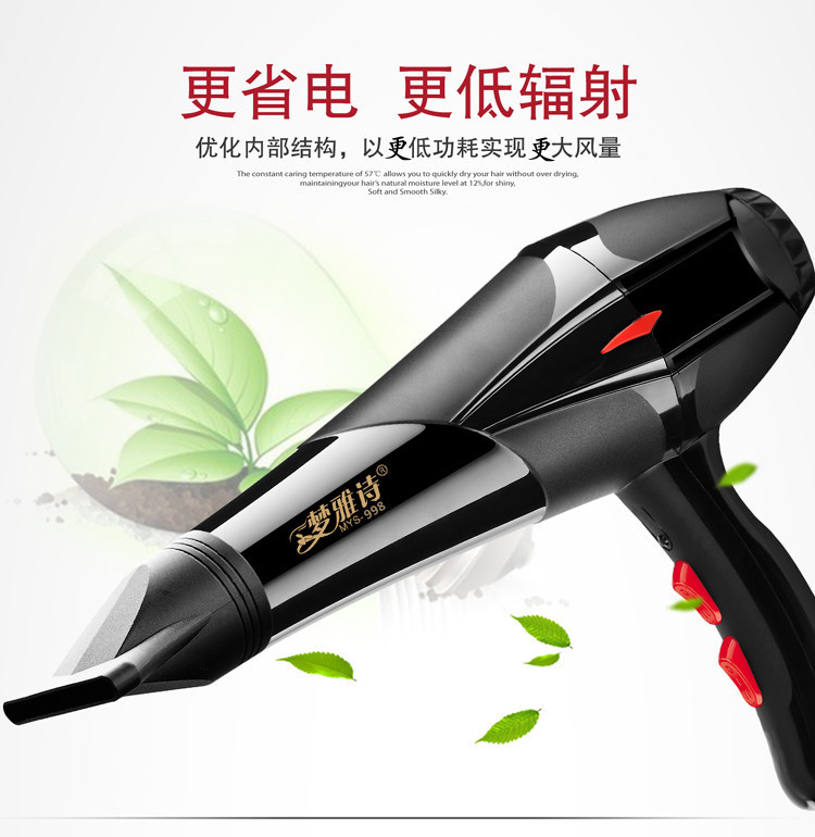 Hair Dryer Household Heating And Cooling Air Electrical Appliance Constant Temperature Blow Dryer High-Power Small Home Applianc