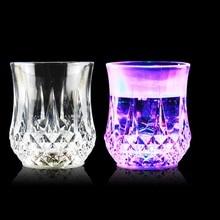 Красочный пивной бар светодиодный светильник, вечерние кружки, мигающие кружки, стаканчики для виски, чашки с ананасами, креативная модная ночная чашка для Хэллоуина
