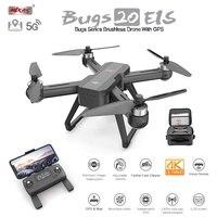 MJX B20 RC Drone GPS 4K Professionale Della Macchina Fotografica 5G WIFI FPV Brushless Motore Follow Me RC Quadcopter Con macchina fotografica Giocattoli VS SG906 PRO