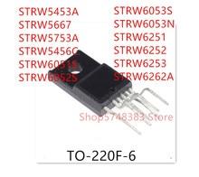 10PCS STRW5453A STRW5667 STRW5753A STRW5456C STRW6051S STRW6052S STRW6053S STRW6053N STRW6251 STRW6252 STRW6253 STRW6262A