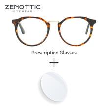 Zenottic design óculos de prescrição para homem mulher redonda lente clara armação óptica óculos de prescrição progressiva