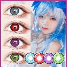 2 pcs/par re life scratch series cosplay colorido lente de contato lentes de contato cosméticos olho cor bonita pupila para o dia das bruxas