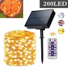 Водонепроницаемый Сказочный светильник s string 100/200/300