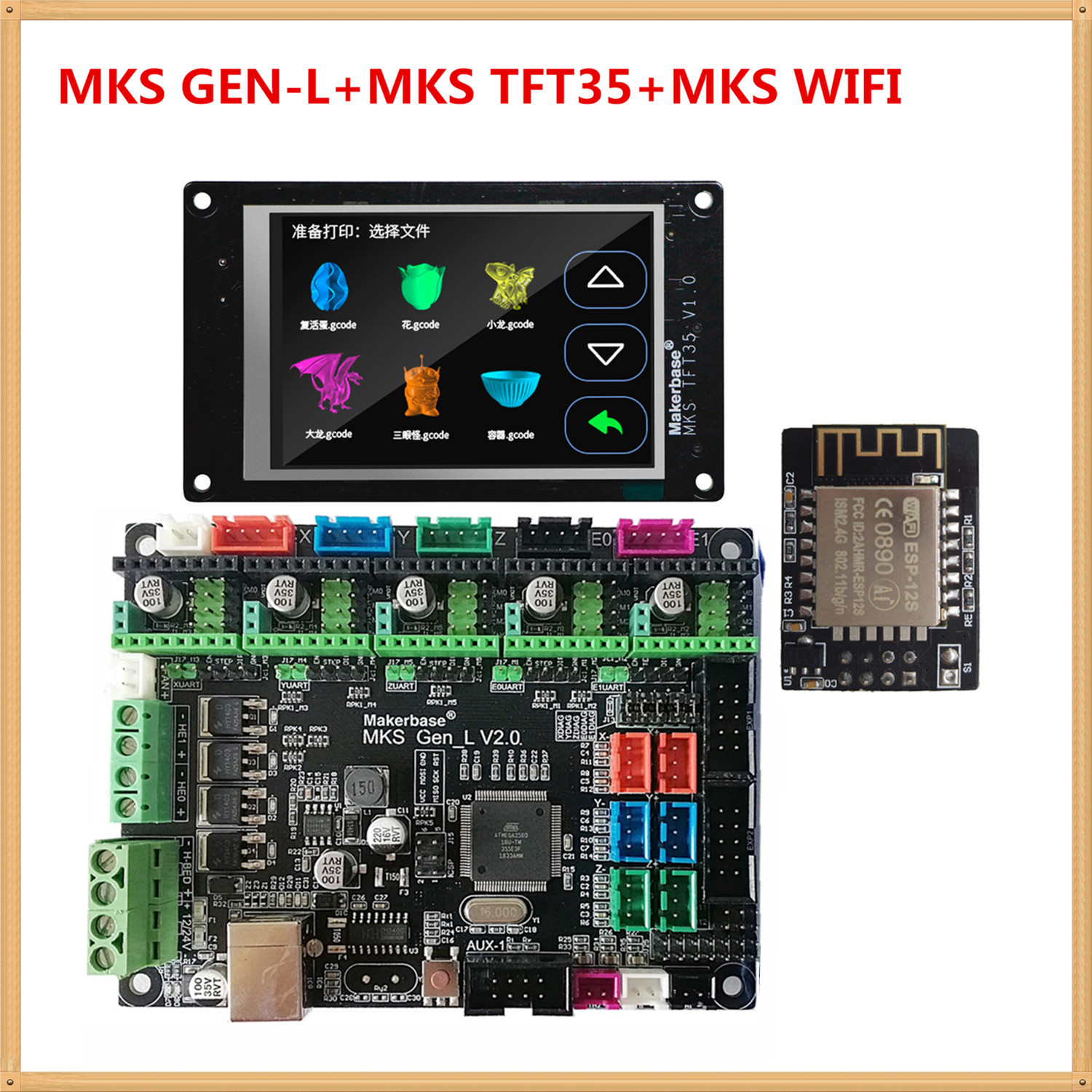 MKS GEN L 2.0 Mainboard MKS WIFI Module MKS TFT35 Lcd TFT 35 Display Controller Suite 3D Printer Control Unit Diy Starter Kit