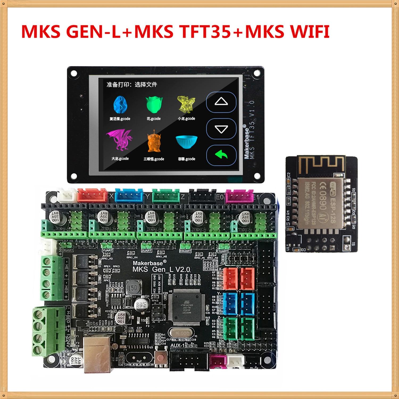 MKS GEN L 2.0 mainboard MKS WIFI module MKS TFT35 lcd TFT 35 display controller suite 3D printer con