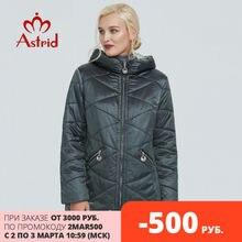 2019アストリッド冬のジャケットの女性コントラスト色防水生地キャップデザイン厚い綿の服暖かい女性パーカーam-2090