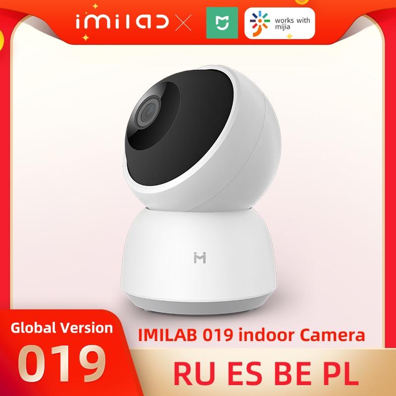 IMILAB A1Home Security Camera WiFi IP Camera 2K 360 Panoramic Indoor Camera Night Vision Camera Baby Monitor Surveillance Camera