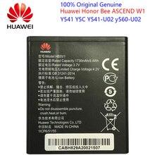 100% nuovo di Alta Qualità HB5V1HV HB5V1 1730mAh Batteria Per Huawei Honor Ape Y541 Y5C Y541 U02 y560 U02 Batterie da 4.5 pollici