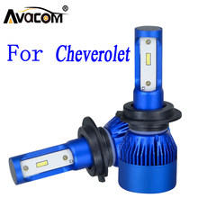 Avacom 2PCS รถ H7 LED H4 หลอดไฟ H1 H11 9005 9006 6500K CSP 10000Lm 12V AUTO สำหรับ Chevrolet/Cruze/Captiva/Aveo/Orlan/B60(China)