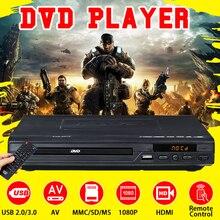 Мини dvd-плеер HDMI 1080p USB/AV Портативный многократное воспроизведение ADH DVD CD SVCD VCD MP3 JEPG JPEG Система домашнего кинотеатра 110-220 В
