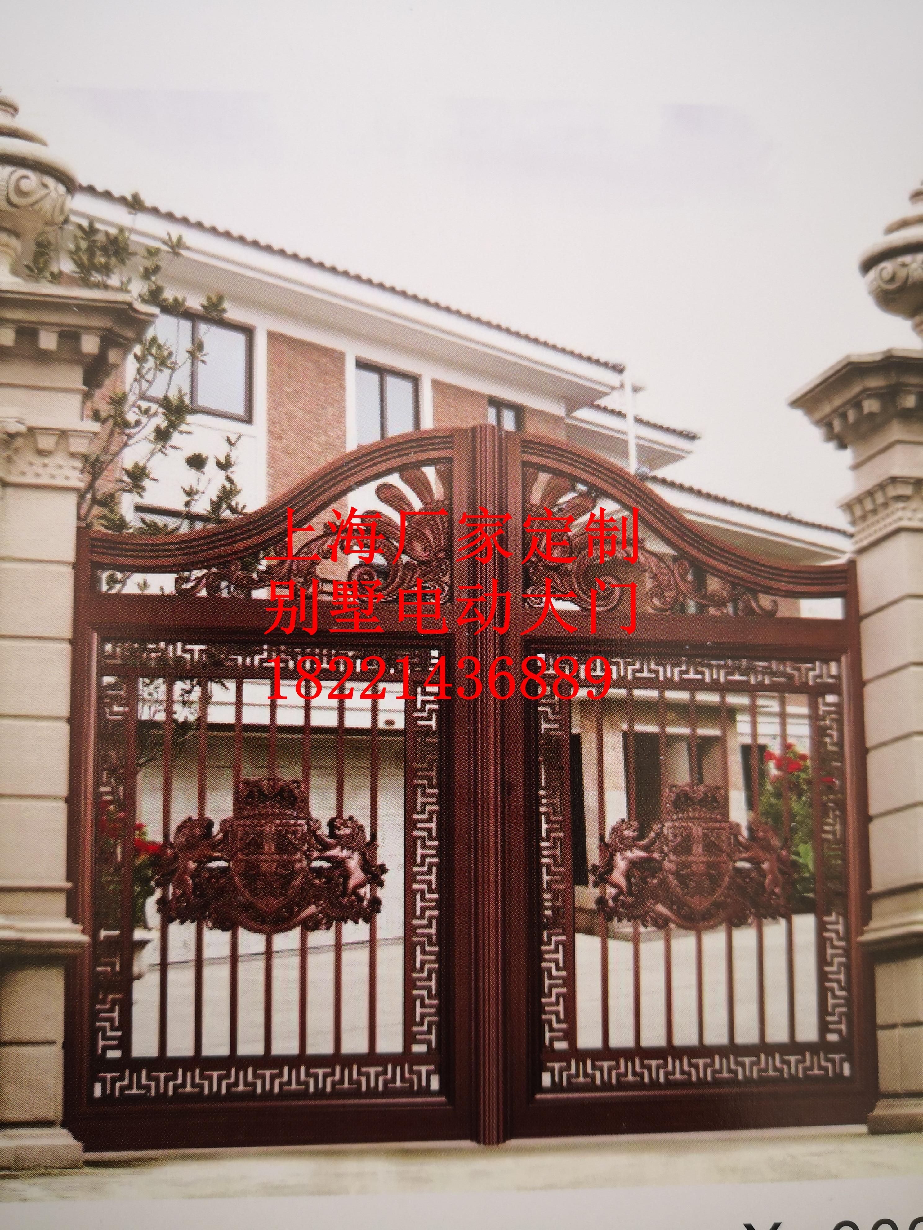 Shanghai Hench  Custom USA Australia Home Use Aluminium Gate Price
