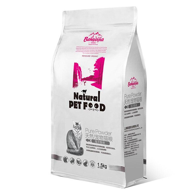 Buy 1 Send 1 Cat Food Hair Gills Cat Food Fish Cat Food 10 Fish Flavored Cat Adult Cat 1.5kg