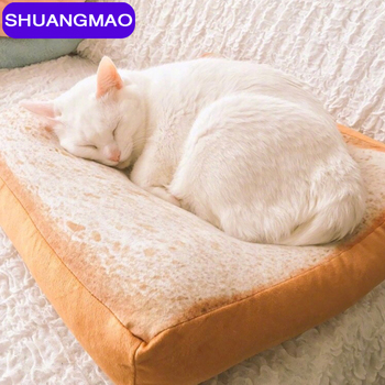 Cat Bed Removable Design Dog Kennel Pet Toast Bread Mats Soft Rug Cushion Wash Detachable Sofa Small Beds