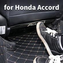 Автомобильное сиденье с защитой от ударов грязи украшение для