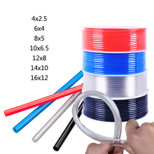 1m pneumatic hose pu pipe 4 * 2.5 mm 6 * 4 mm 8 * 5 mm 10 * 6.5 mm 12 * 8 14 * 10 mm 16 * 12 mm air tube compressor hose